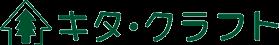 キタ・クラフト株式会社